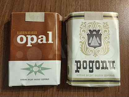Сигареты опал купить в екатеринбурге купить капитан блек сигареты