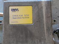 Газовое оборудование omvl производство италия