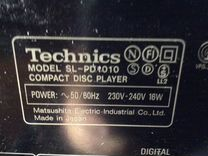 Сд Техникс на 5 дисков