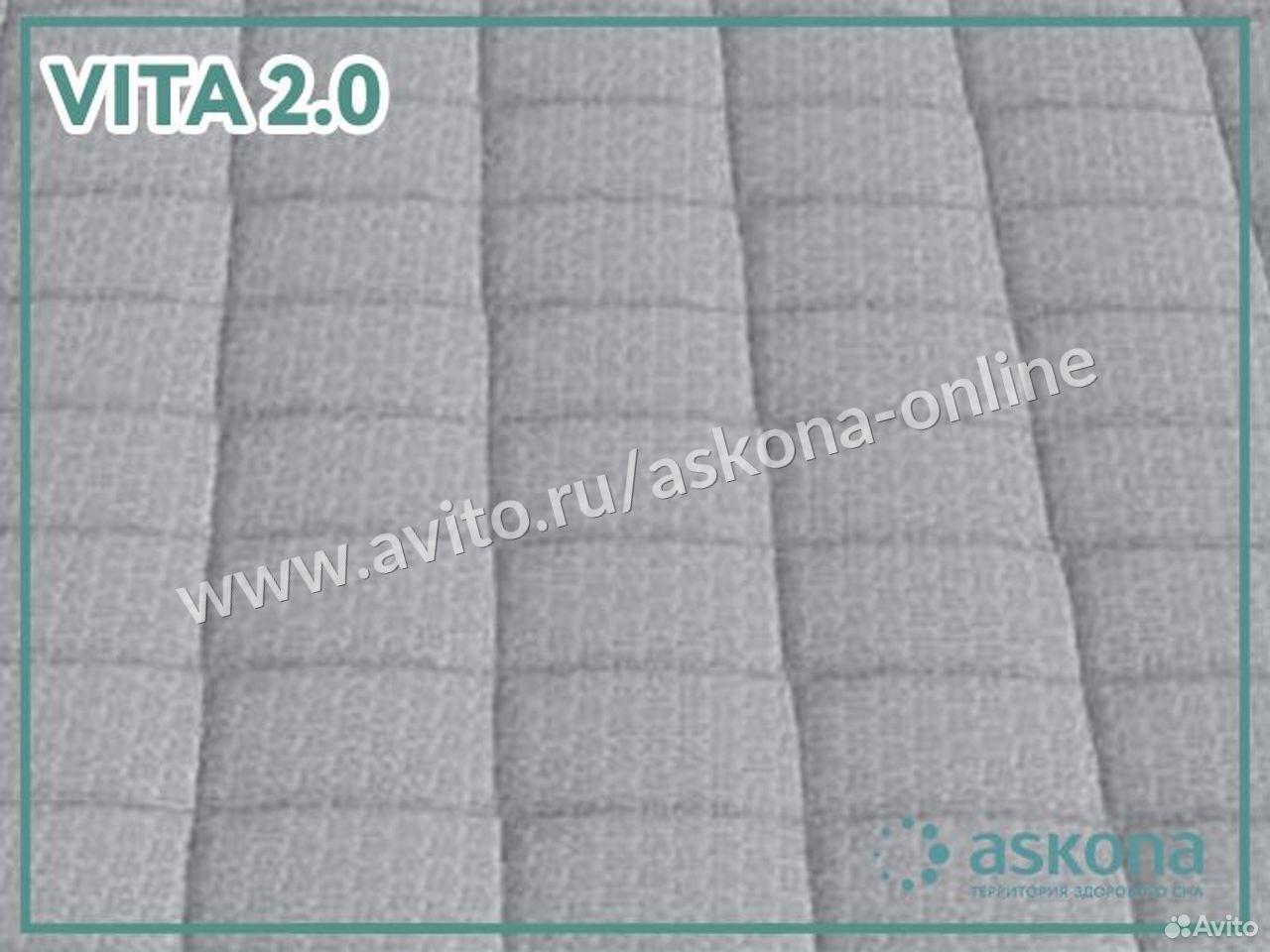 Матрасы Askona Vita 2  89962296213 купить 5