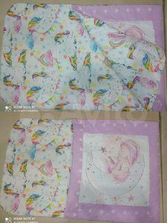 Спальник-кокон для маленьких - Детские товары - Объявления в Марксе