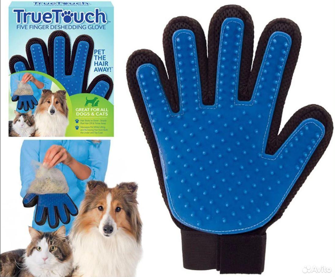 Перчатка для чистки шерсти True Touch  89086655022 купить 1