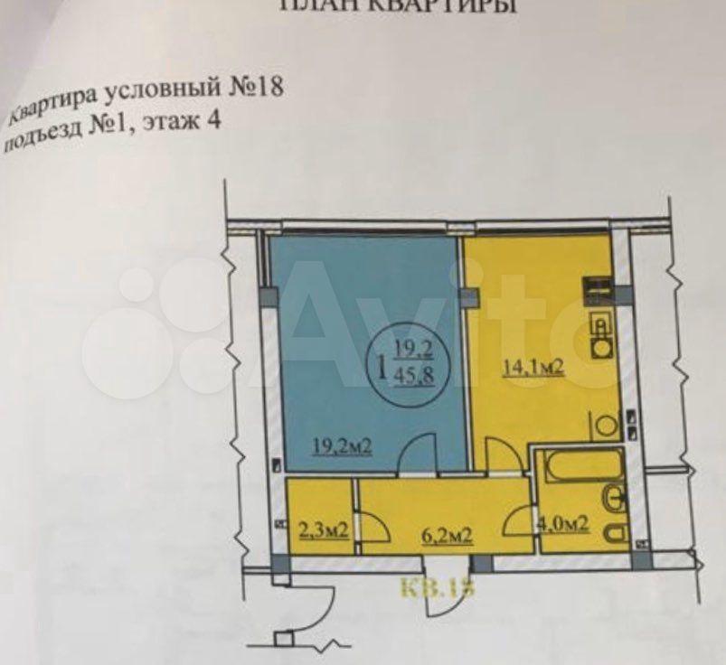 1-к квартира, 46 м², 4/4 эт.  89187802388 купить 1