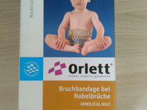 Бандаж для удержания пупочной грыжи детский