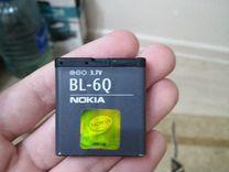 Ак-р оригинал на Nokia — Бытовая электроника в Геленджике