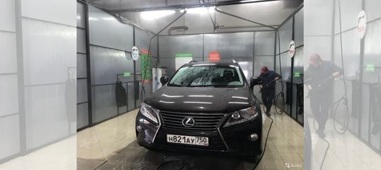 Вакансия автомойщик в автосалон в москве автоломбард на дом