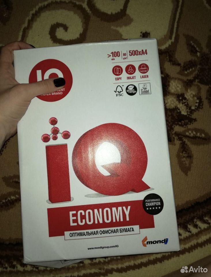Бумага А4 для печати принтера IQ