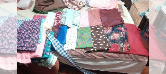 лоскуты ткани купить недорого авито