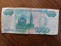 1000 руб без модификаций 1997 года