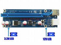 Райзер 6PIN PCI-E USB 3.0 12В-5В