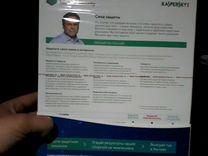 Новый антивирус на 2 пк,лицензия