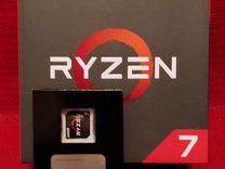 AMD Ryzen 7 1700X BOX