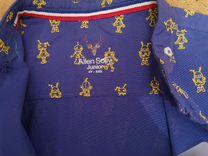 Рубашку для мальчика