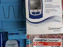 Глюкометр Сателлит Экспресс(новый набор)