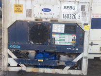 Холодильный агрегат Carrier ML 2 для рефконтейнера