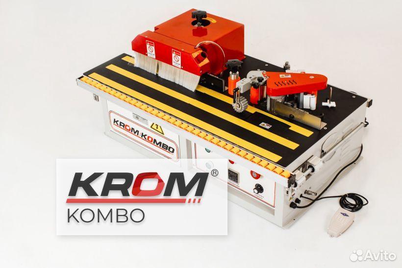 Полуавтоматический кромкооблицовочный станок Krom  88005005920 купить 1