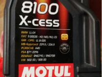 Масло моторное Motul 8100 X-cess 5л