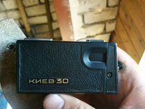 Фотоаппарат Киев-30