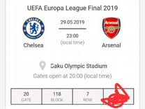 Финал Лиги Европы челси арсенал