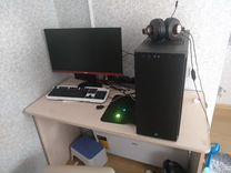 Топовый компьютер + монитор+ переферия