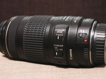 Canon EF 70-300 1:4-5,6 IS USM