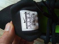 Кроссовки Nike Pegasus 33