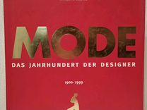 Книги по дизайну и искусству