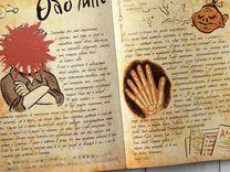 Дневник Гравити Фолз 1 на русском языке