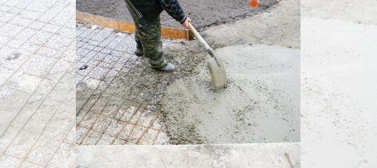 бетон купить в динской