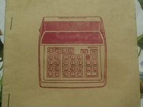 Электронный микрокалькулятор электроника мк44