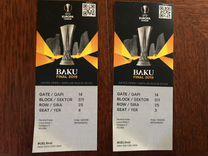 2 билета на финал Лиги Европы 29/05 в Баку