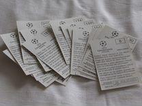 Наклейки uefa Champions League 2000-2001 и 2001-02