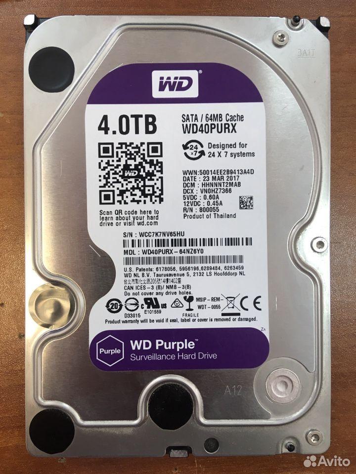 Жесткий диск 4 тб WD Purple  89888749261 купить 1