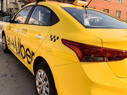 def998e3a1f96 водитель такси - Работа в Москве, подбор персонала, резюме, вакансии ...