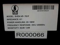 Пассивная аккустика sven HP-761F