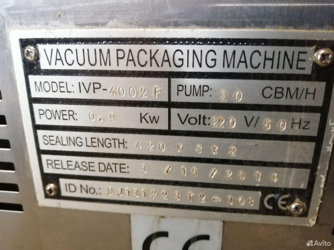 Упаковщик вакуумный indokor IVP-400/2F  89124523777 купить 5