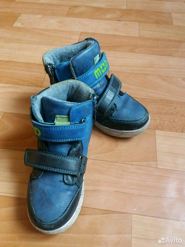 Ботинки  89870741412 купить 2