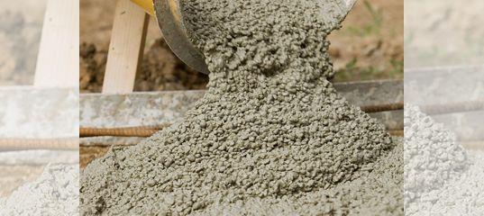 Бетон мичуринск купить бетон красный октябрь