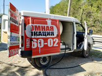 Газовоз, газовая установка, агзс, газификация