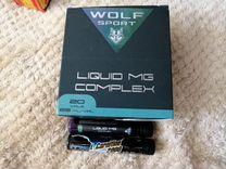 Wolf витамины спортивное питание