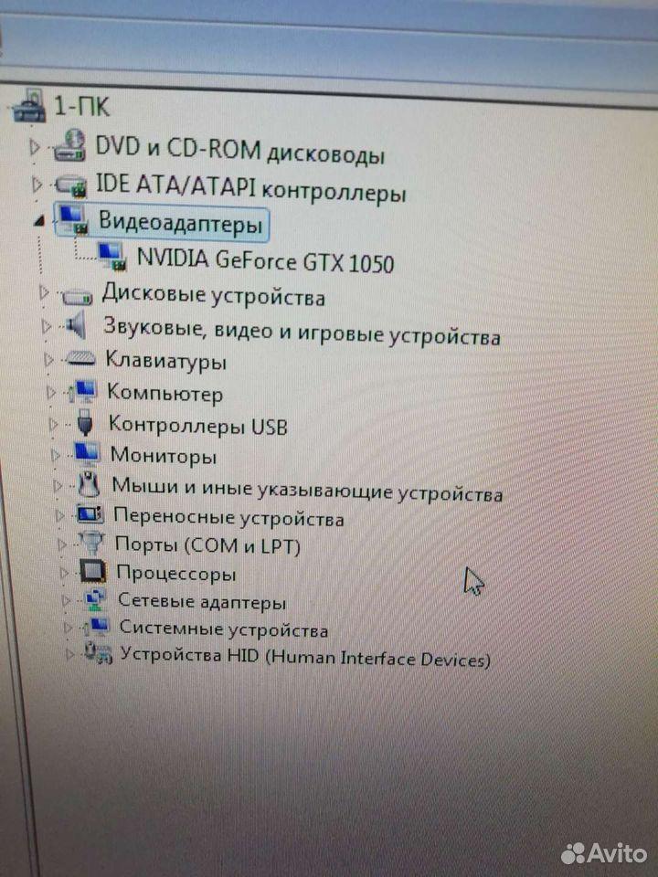 Продаю Стационарный компьютер  89969545890 купить 10