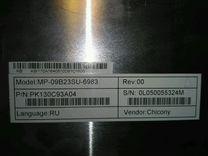 Клавиатура для ноутбука Acer — Товары для компьютера в Тюмени