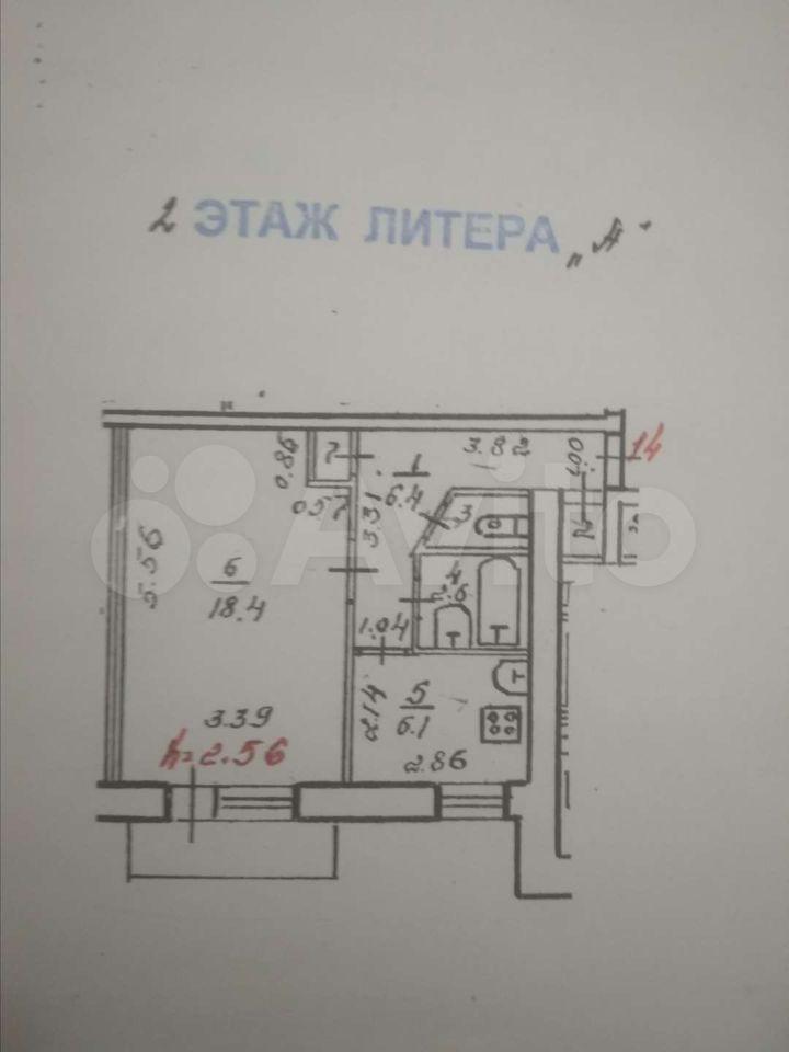 1-к квартира, 35.4 м², 2/2 эт.  89606363173 купить 9