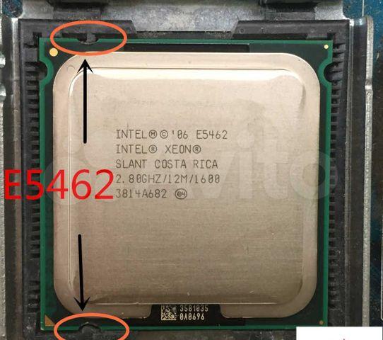 Xeon E5462 lga 775 (4 ядра, аналог Q9550)