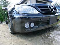 Бампера Brabus Мерседес W220