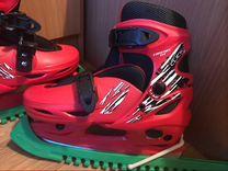 Коньки хоккейные раздвижные размер 34-37