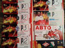 Билеты на футбольные матчи