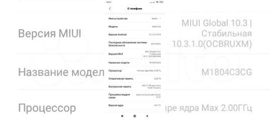 Redmi6A купить в Ярославской области | Бытовая электроника | Авито